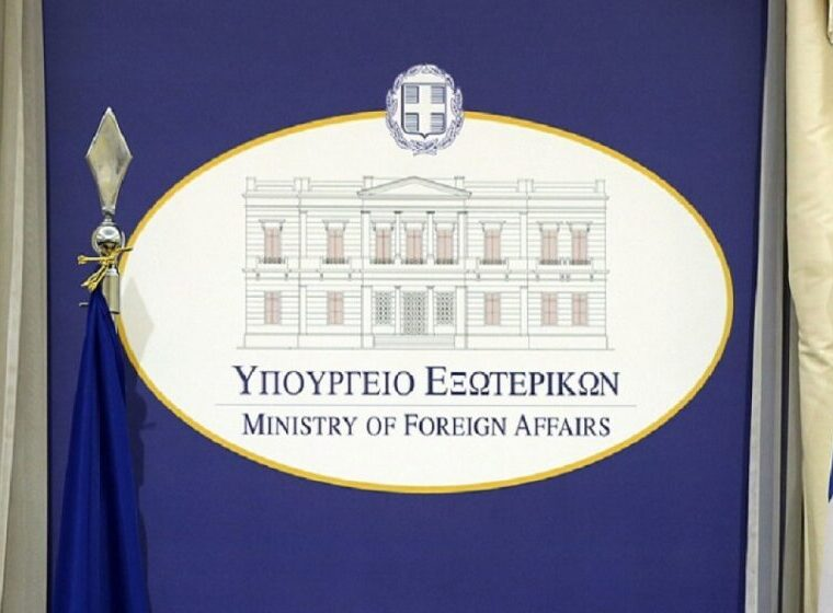 "Greek Ministry of Foreign Affairs: Stoltenberg's comments do ""not express the positions of the Alliance"" 10"