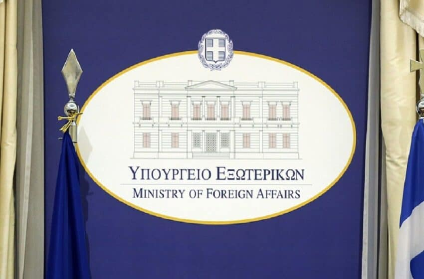 "Greek Ministry of Foreign Affairs: Stoltenberg's comments do ""not express the positions of the Alliance"" 1"