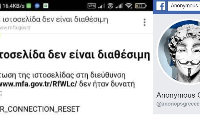 Greek hackers take down Turkish Foreign Ministry website in revenge 5