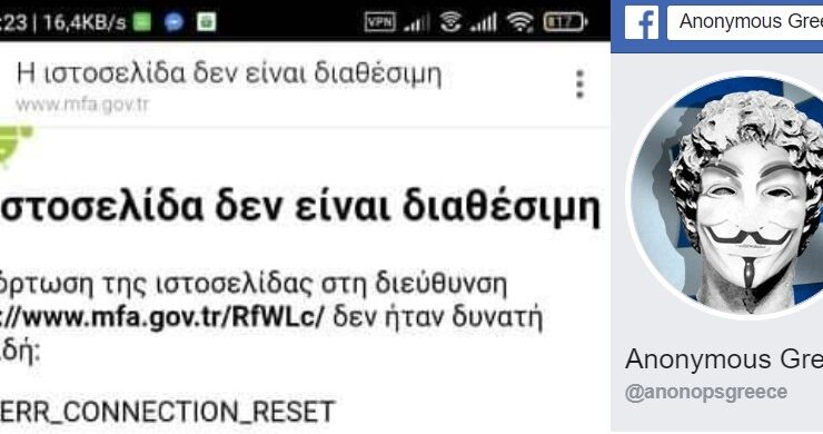 Greek hackers take down Turkish Foreign Ministry website in revenge 16