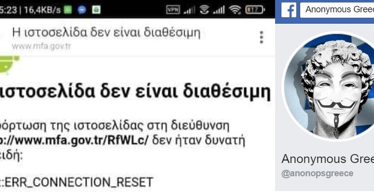 Greek hackers take down Turkish Foreign Ministry website in revenge 15