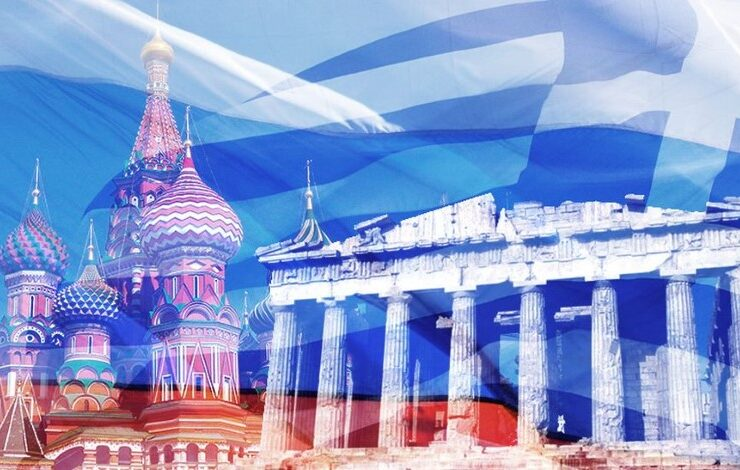 Russia confirms it backs Greece's view of maritime law 14