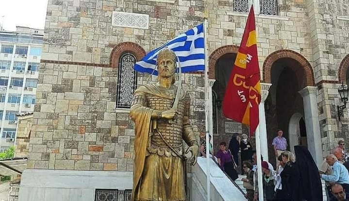 Statue of the last Byzantine Emperor is unveiled in Piraeus 1