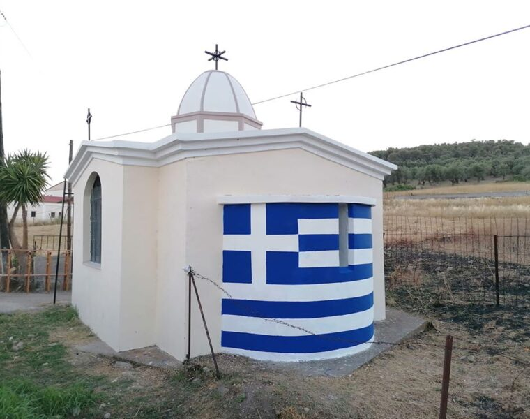 Church vandalised by illegal immigrants in Lesvos, is fully restored by volunteers 1