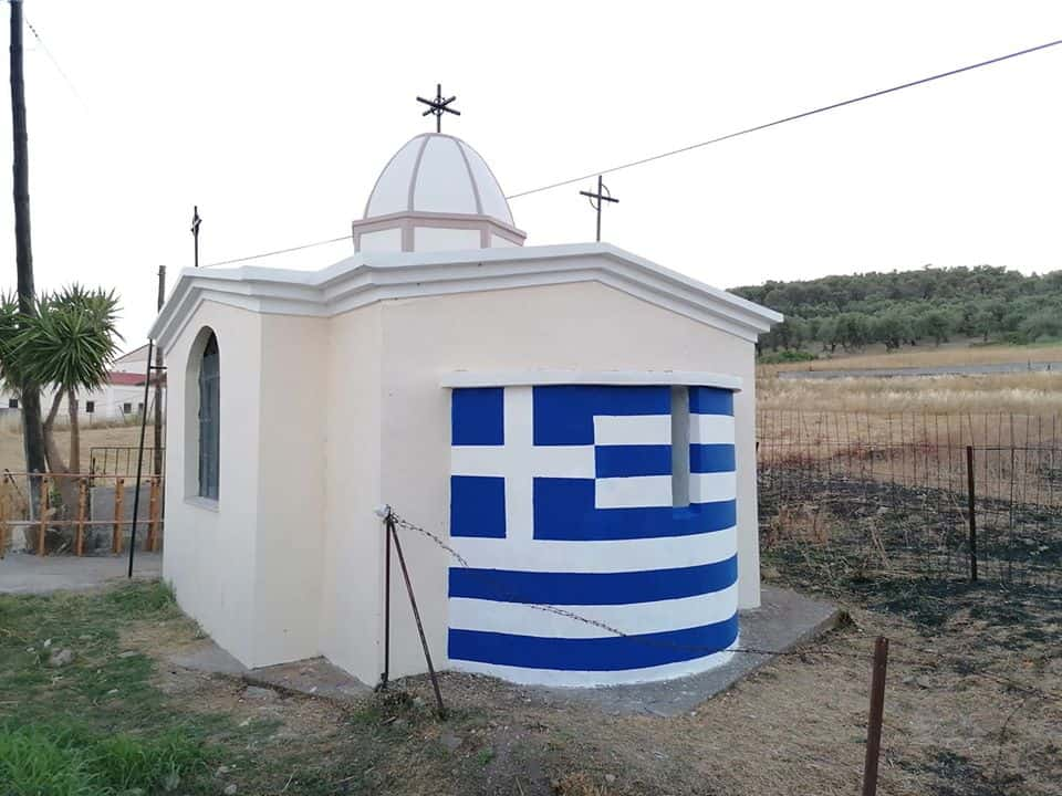 Church vandalised by illegal immigrants in Lesvos, is fully restored by volunteers 8