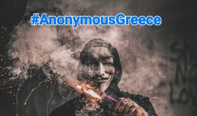 GCT Exclusive: An interview with Anonymous Greece who are in the midst of a cyberwar with Turkey 1