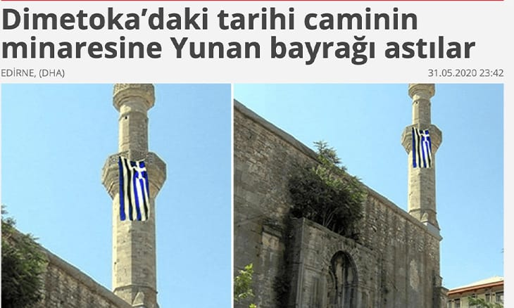 Turkish media caught making fake news about Greek mosque 1