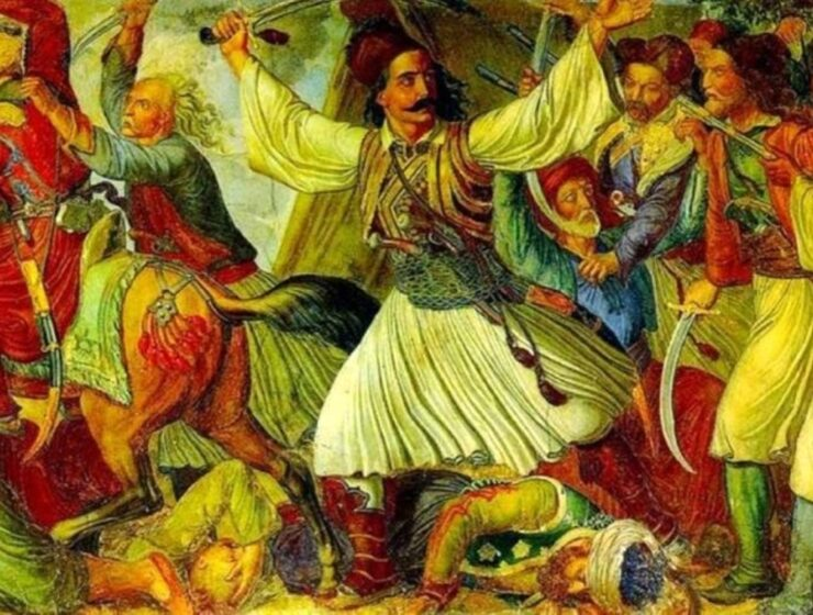 On this day in 1825, Odysseas Androutsos passes away 4