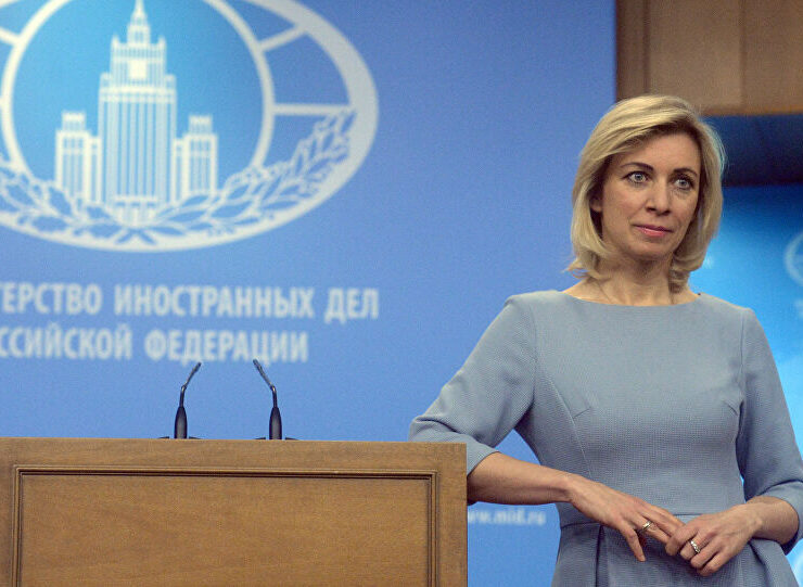 Russian Foreign Ministry Spokeswoman hits back at Pyatt's claims that Russia wants a Greek-Turkish conflict 1