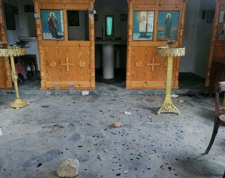 Church in Lesvos attacked with stones by illegal immigrants 8