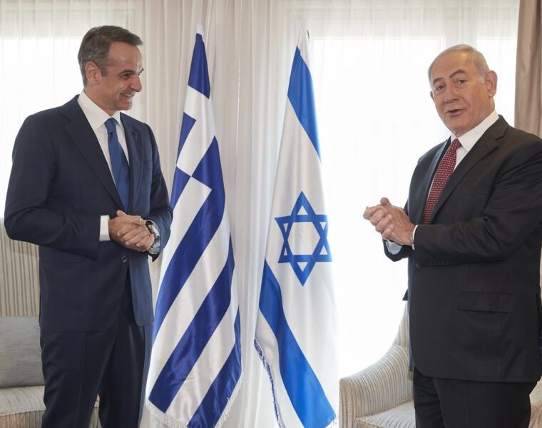 "Greece's ""strategic partnership with Israel is strong"" (VIDEO) 5"