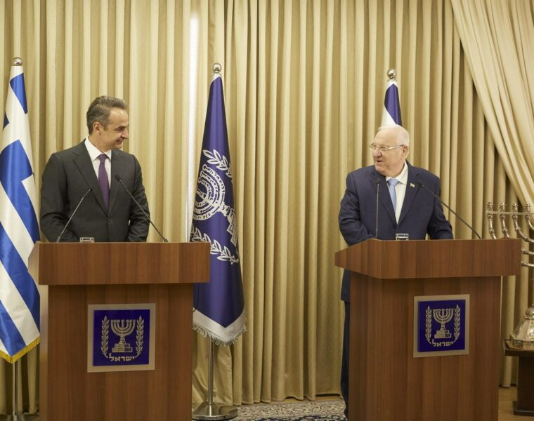 """""""Long-standing friendship"""" between Greece and Israel"""