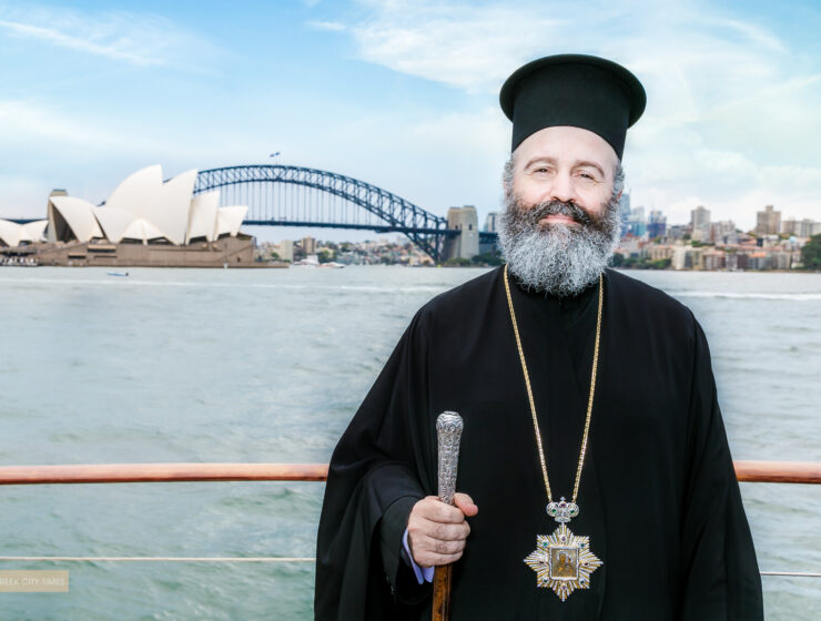 St. Basil's Homes- Letter to His Eminence Archbishop Makarios of Australia