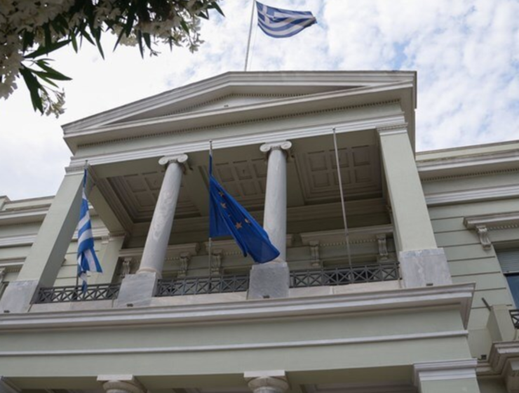 Greece's Ministry of Foreign Affairs