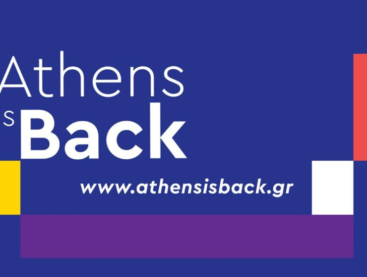 'Athens is Back'- Supporting businesses and strengthening the local economy 3