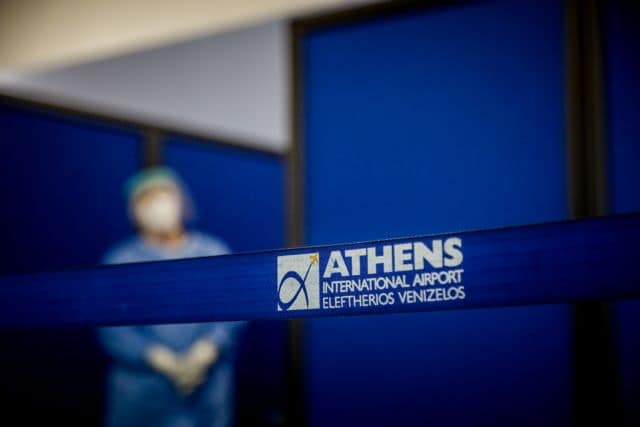athens aiport