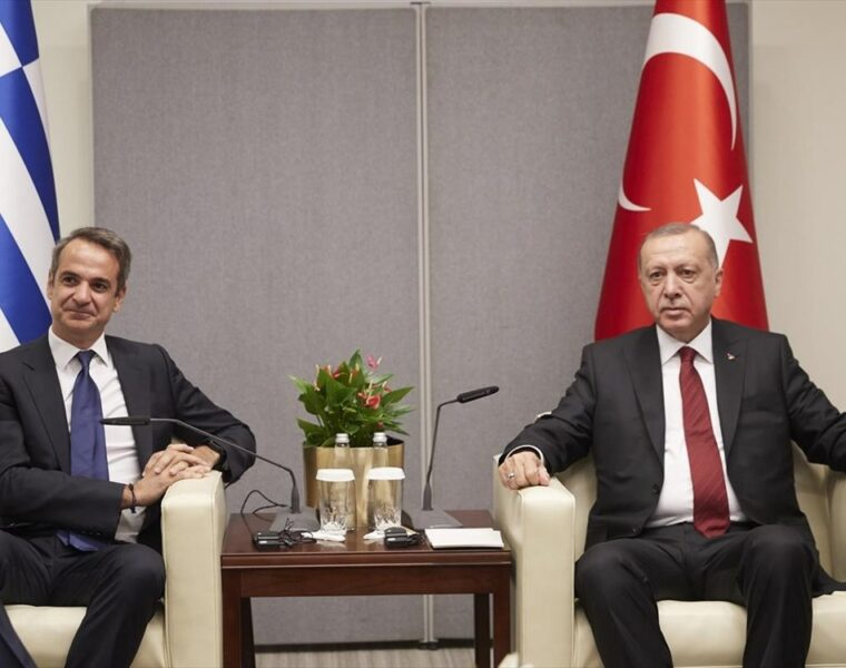 """Leaders of Greece and Turkey """"agreed to keep bilateral channels of communication open"""" 5"""