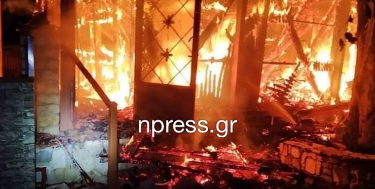 Fire breaks out at the Holy Monastery of Varnakova (VIDEO) 1
