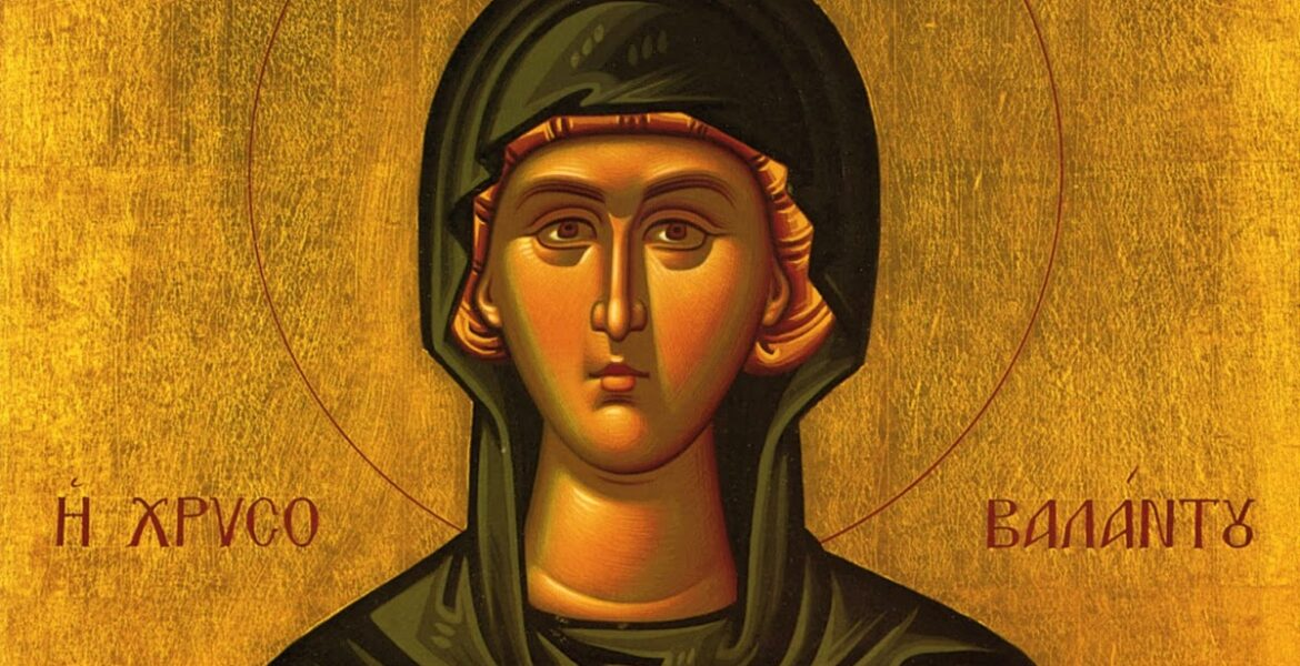 Irene the Righteous of Chrysovalantou