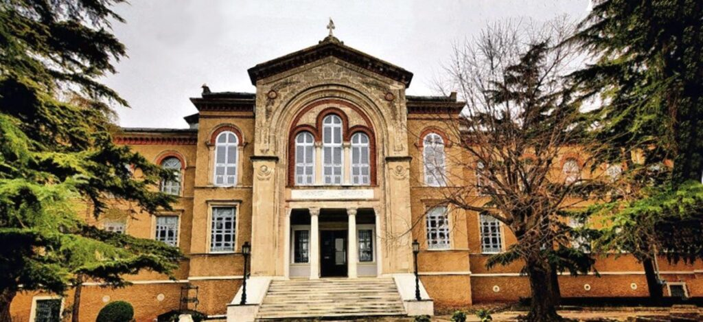 Ecumenical Patriarch Bartholomew: We are fighting for the reopening of the Theological School of Halki 2