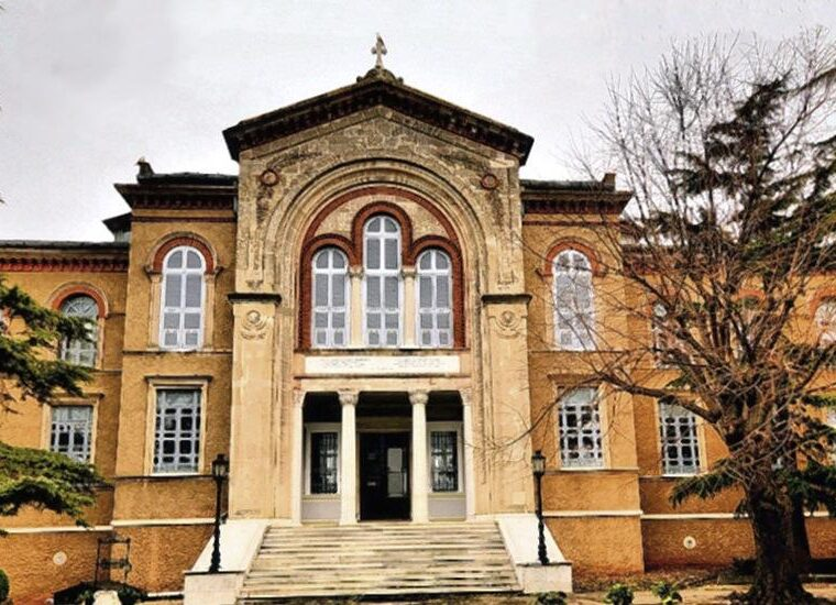Ecumenical Patriarch Bartholomew: We are fighting for the reopening of the Theological School of Halki 1