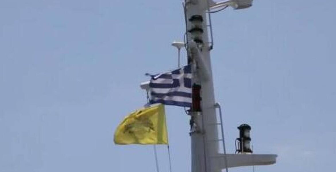 American ship displaying the Byzantine flag arrives in Greece (VIDEO) 1