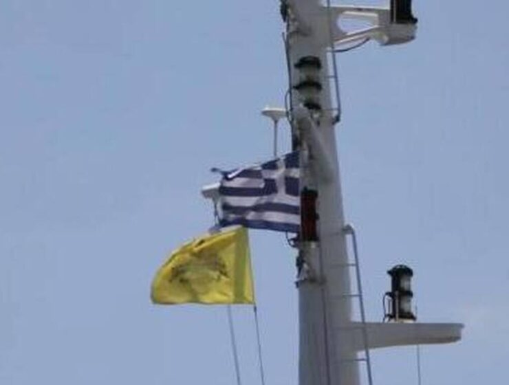 American ship displaying the Byzantine flag arrives in Greece (VIDEO) 5