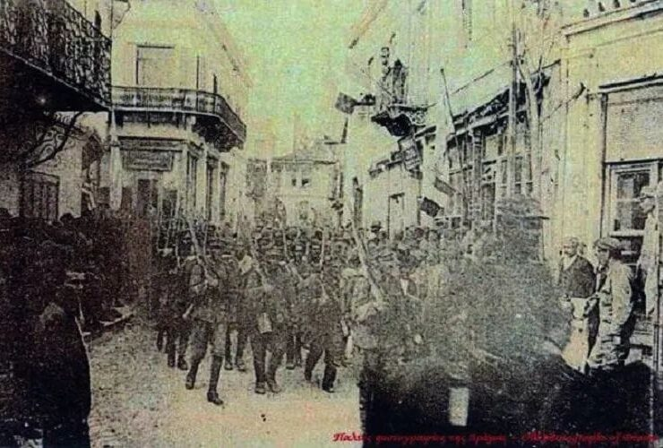 On this day in 1913, Drama is liberated from brutal occupation 1