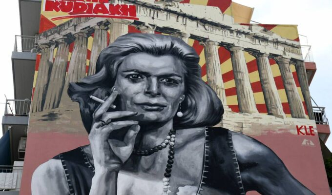 New graffiti of Melina Mercouri in Patras 4
