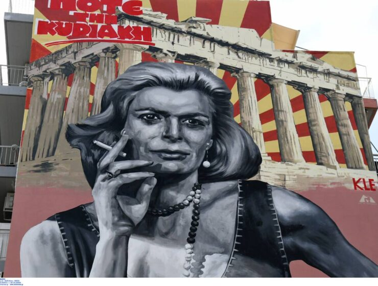 New graffiti of Melina Mercouri in Patras 3