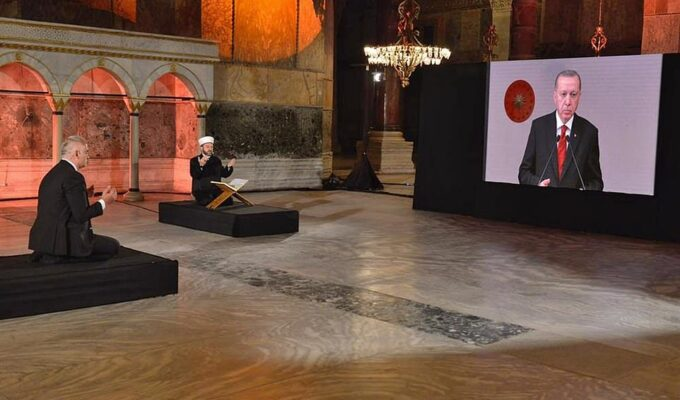 Turkish President: On July 24, the Hagia Sophia mosque opens for prayer 4