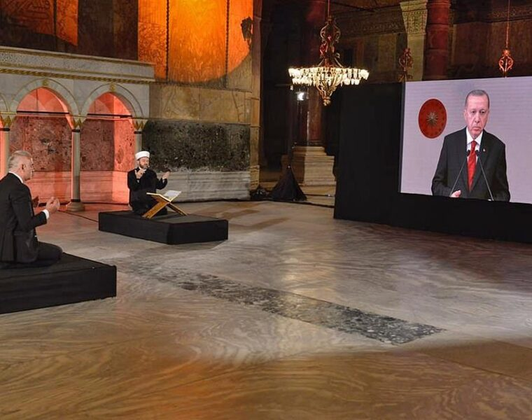 Turkish President: On July 24, the Hagia Sophia mosque opens for prayer 5