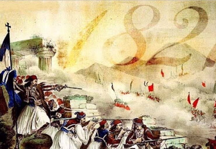What Greeks believe about the Greek War of Independence