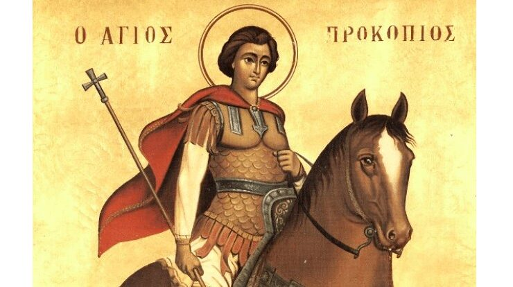 Feast Day of the Holy Martyr Procopius 10