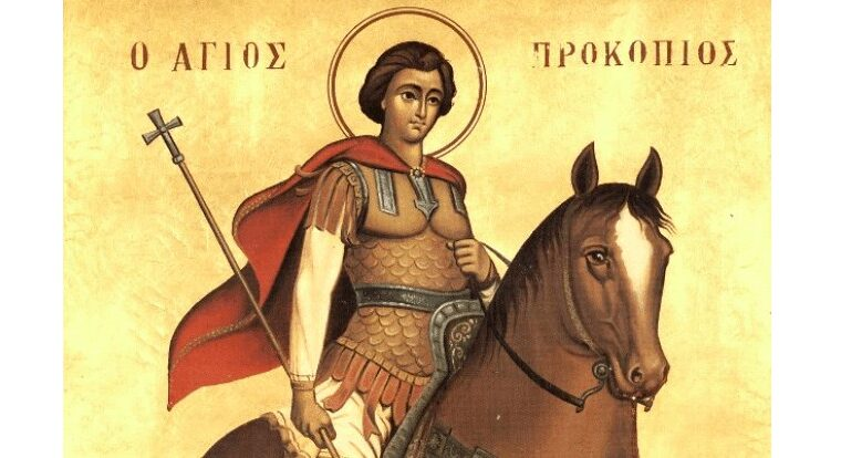 Feast Day of the Holy Martyr Procopius 5