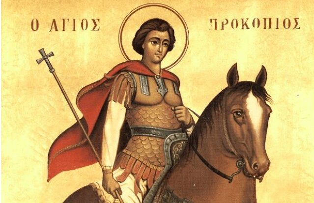 Feast Day of the Holy Martyr Procopius 1