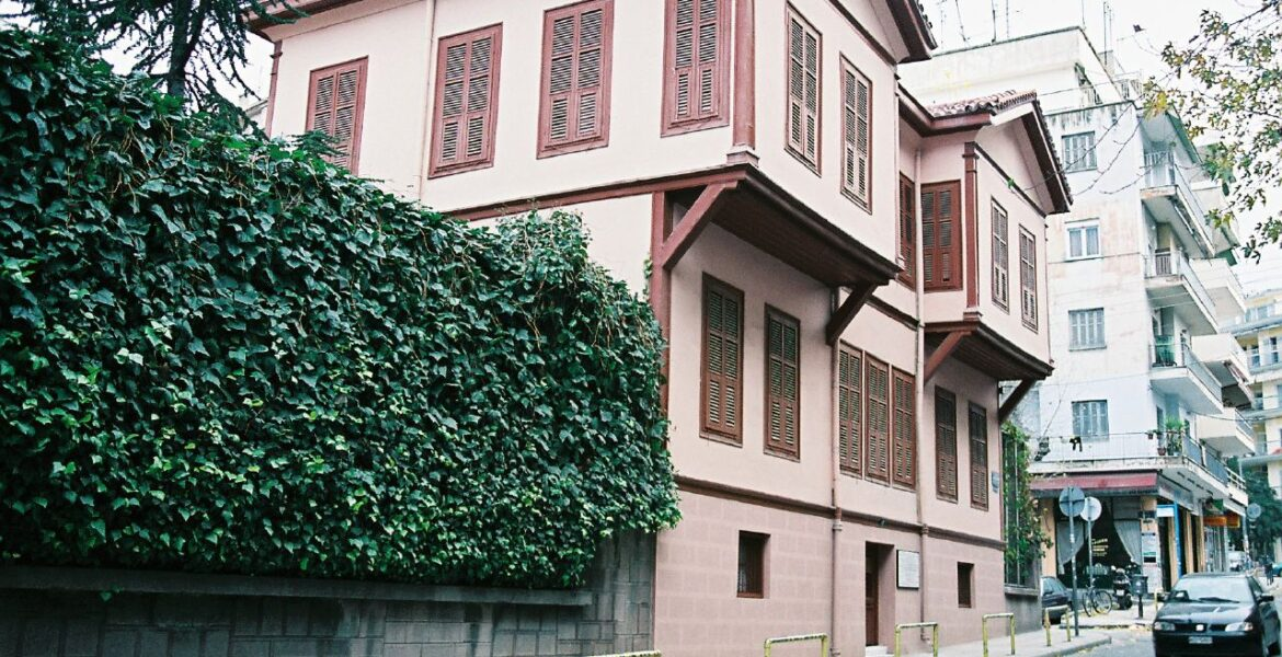 Atatürk's house in Thessaloniki to become a genocide memorial museum