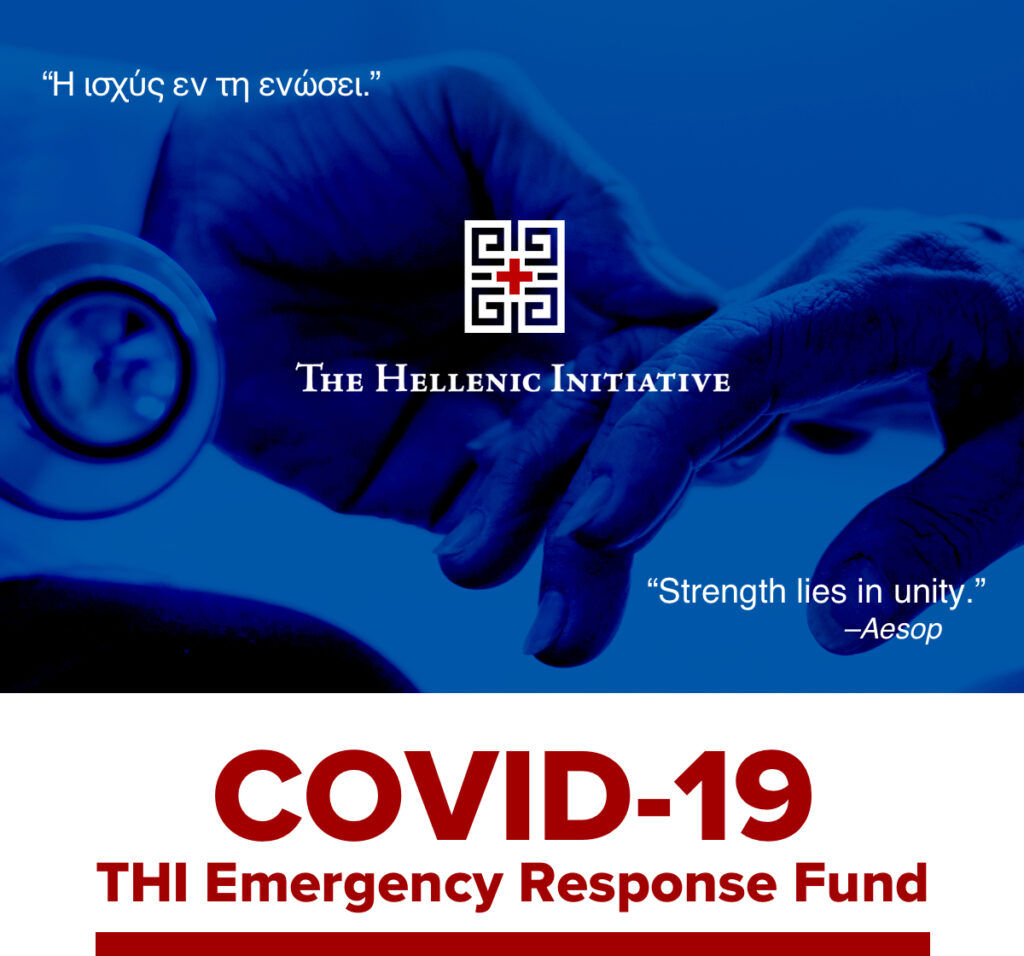 The Hellenic Initiative raises $100K for Covid-19 response in Greece