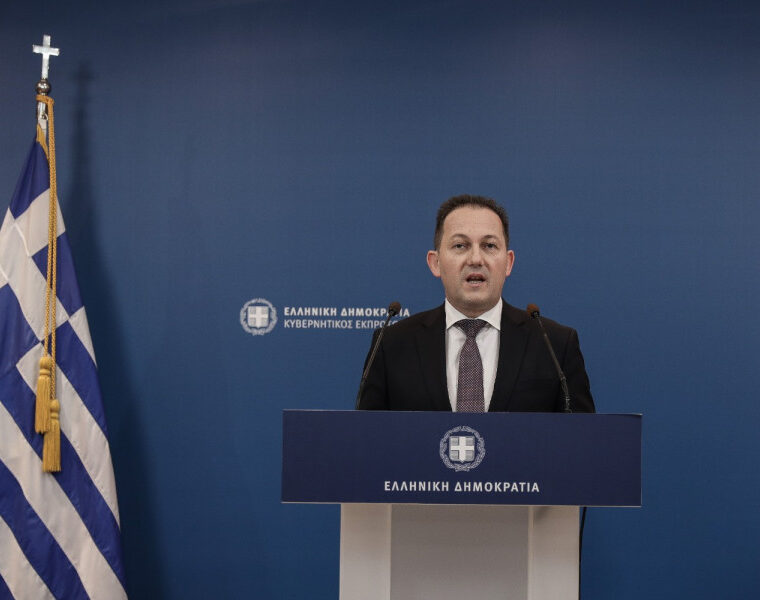 The presence of 'Barbaros' in Cyprus' EEZ is unacceptable, says Greek government spokesman 1