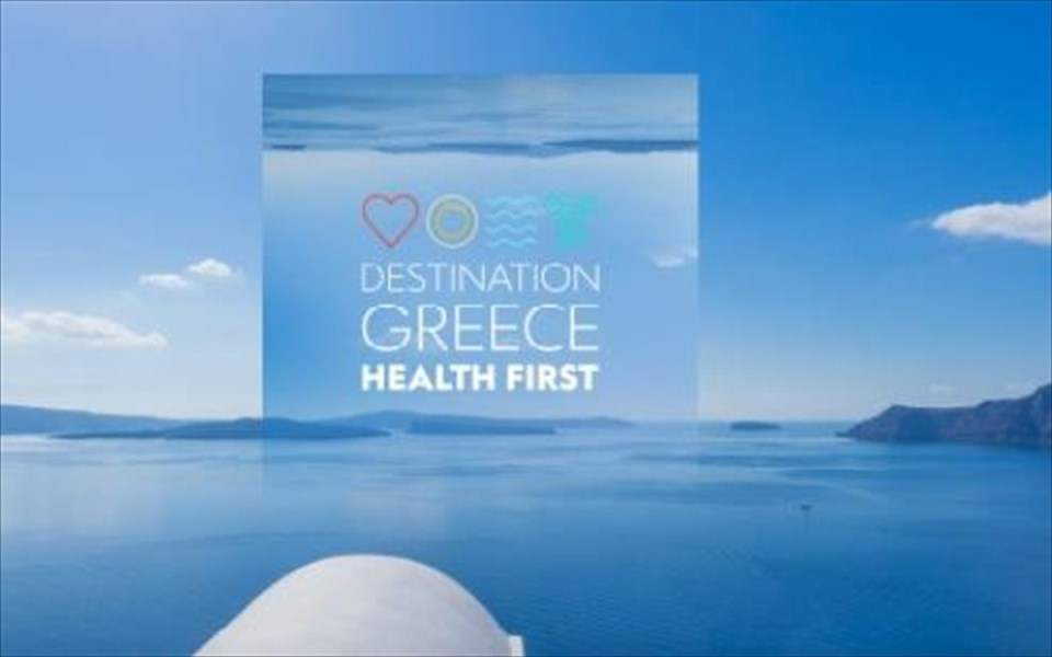 'Destination Greece. Health First'