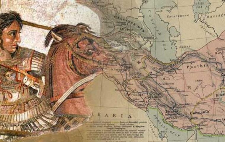 Alexander the Great was born on this day in 356 BC