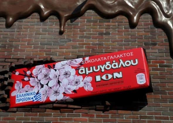Greece's favourite ION chocolate