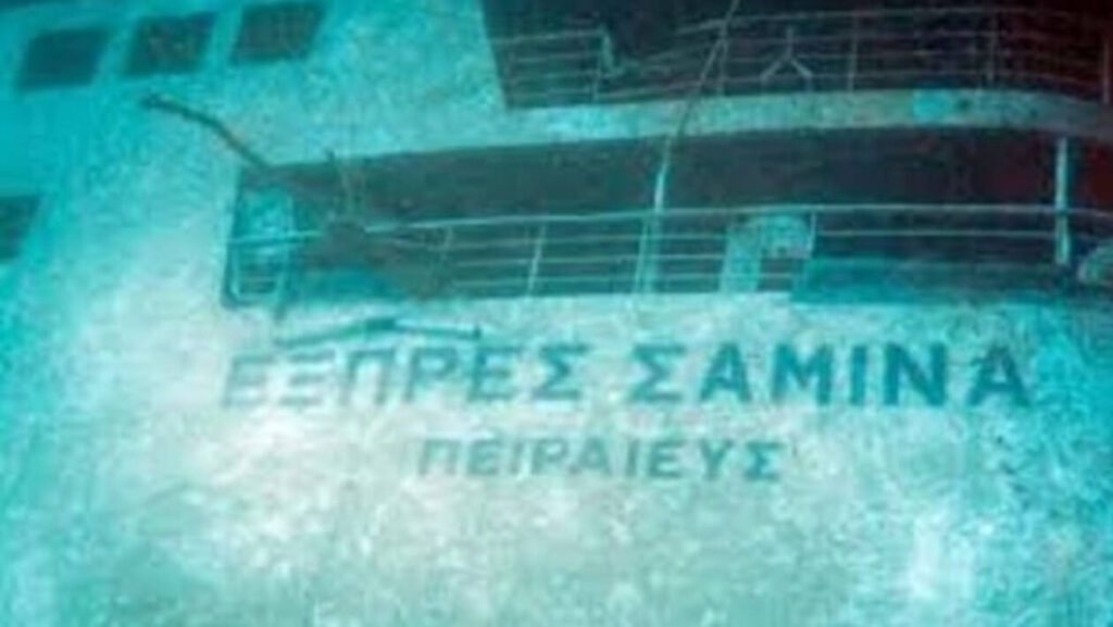 'Express Samina' to be lifted from sea 20 years after shipwreck