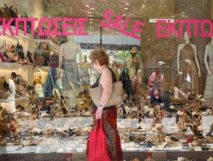 Greece's summer sales kick off today 2