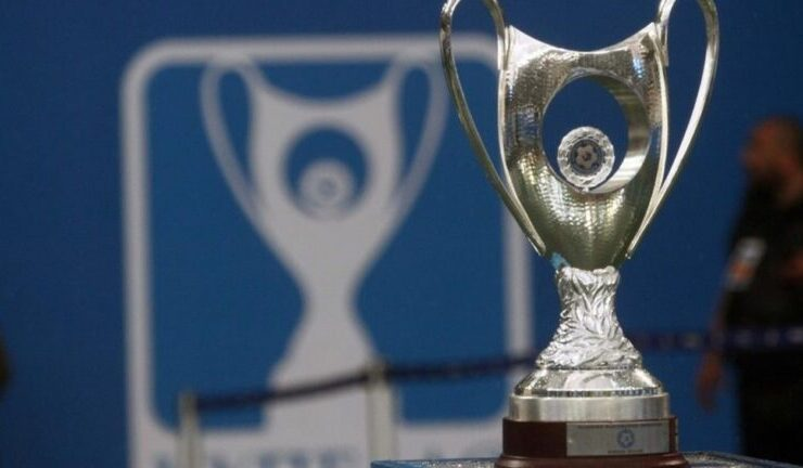 Second Greek Cup final postponed