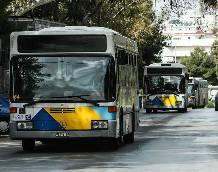 Boost to Athens public transport: 300 buses added to fleet