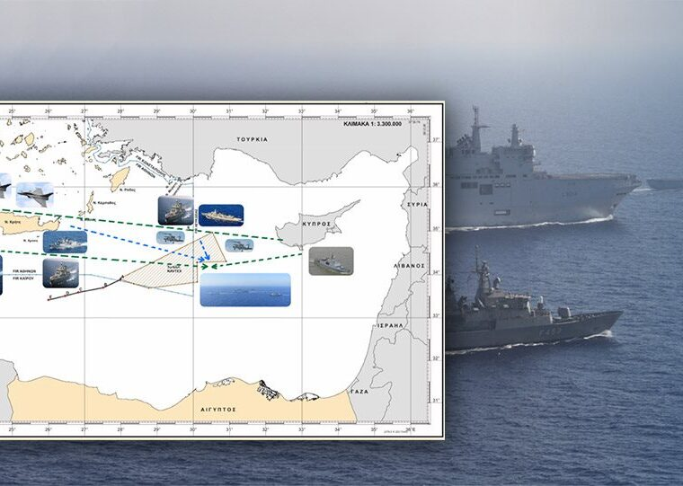 See maps and images from Greece's impressive joint military exercise with France today 4