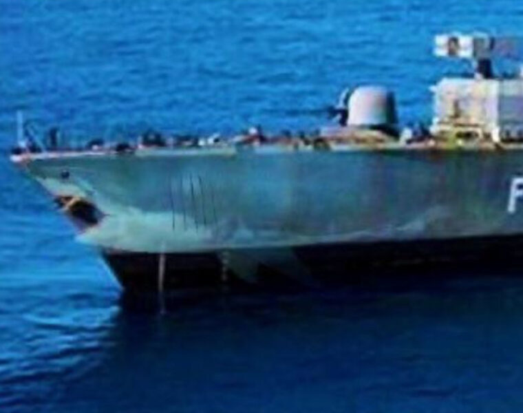 """Turkey caught spreading fake news about """"damaged"""" Greek warship to cover embarrassment 11"""