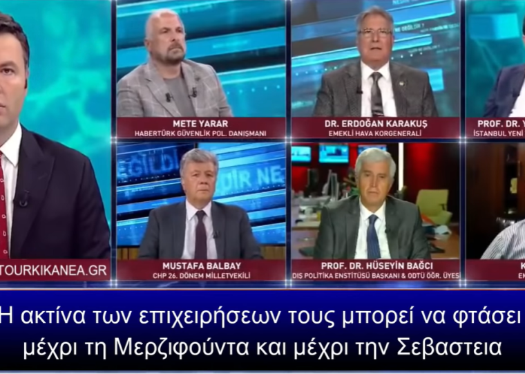 Retired Turkish General: Do not underestimate the Greeks, they can attack Ankara (VIDEO) 9