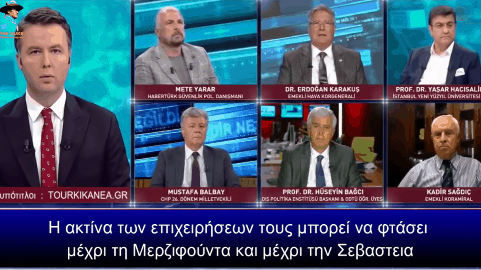 Retired Turkish General: Do not underestimate the Greeks, they can attack Ankara (VIDEO) 1